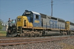 CSXT 8881